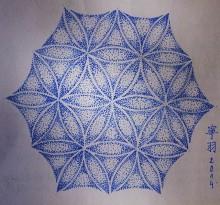 Эскиз татуировки Мандала (88)
