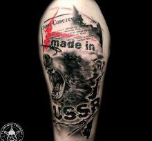 Медведь и надпись Made in USSR в стиле треш-полька