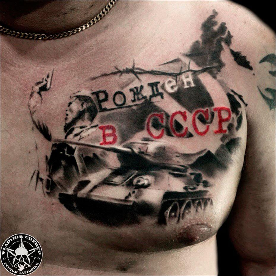 татуировки надписи на грудине мужские фото