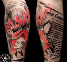 Татуировка советской тематики в стиле треш-полька