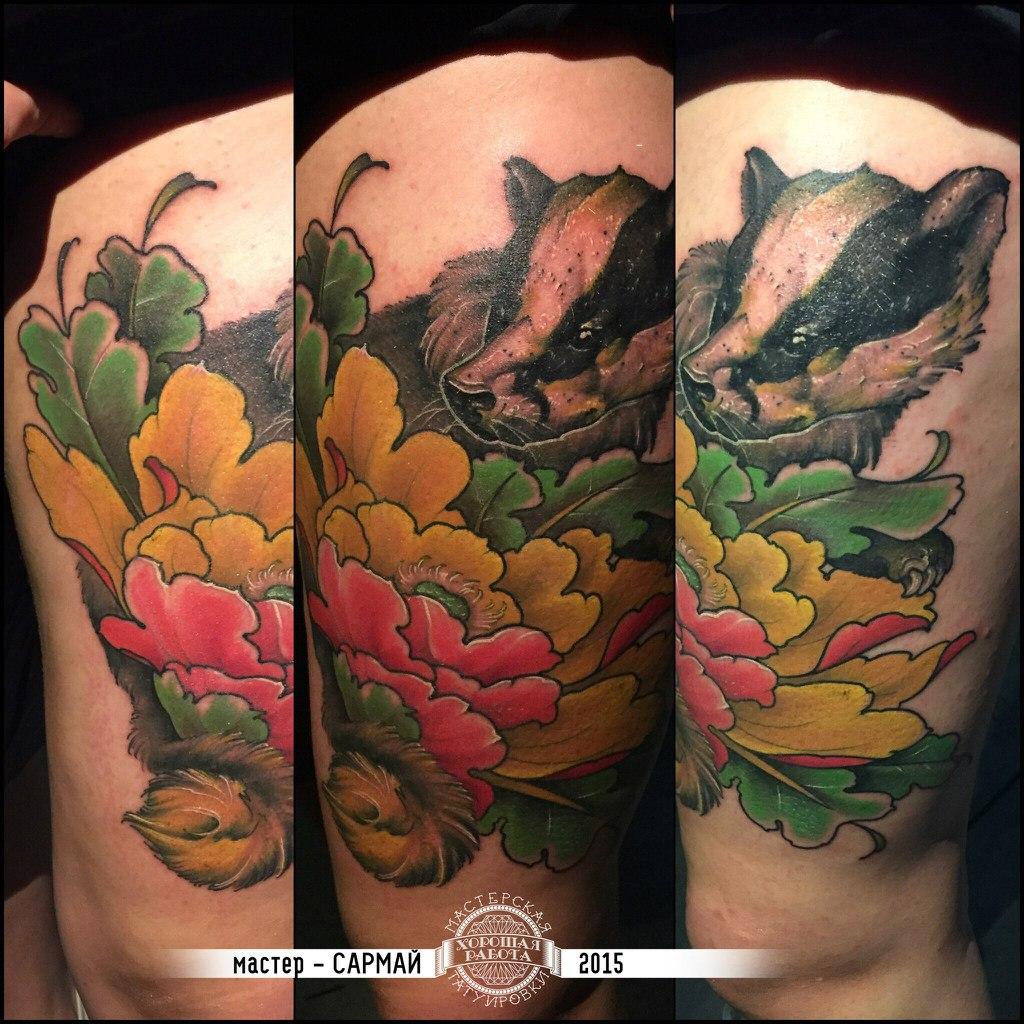 Енот с цветком