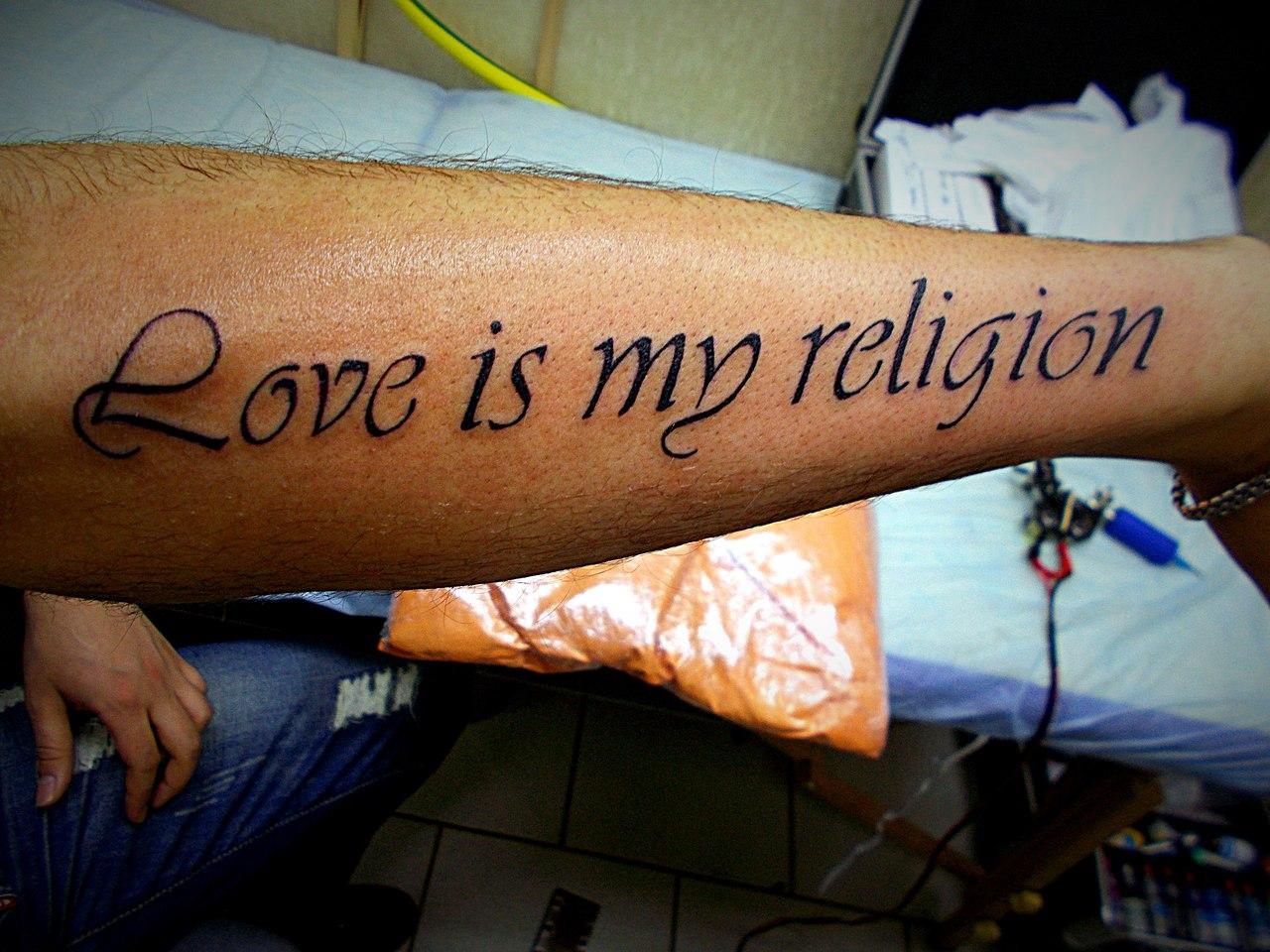 Моя любовь тату надпись