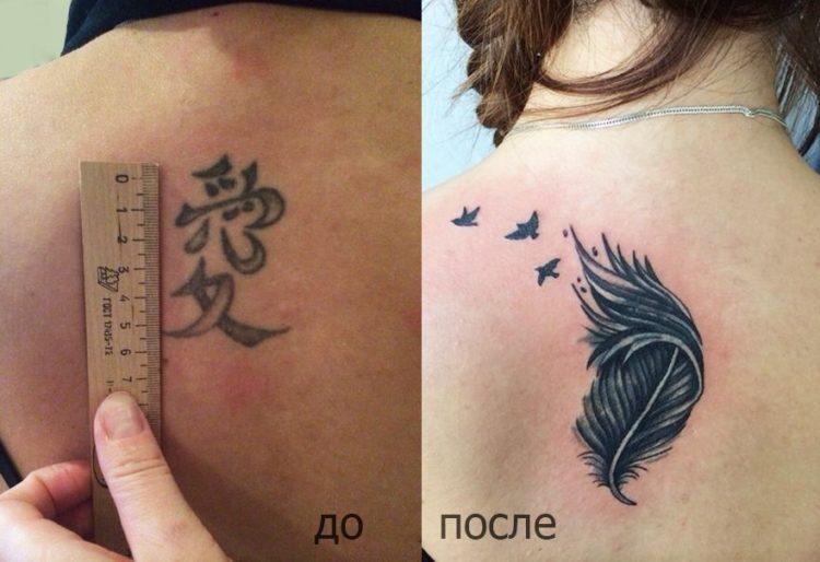 Перекрытие татуировки на спине у девушки