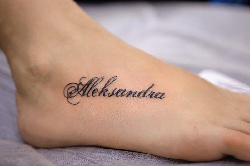Александр на английском для тату