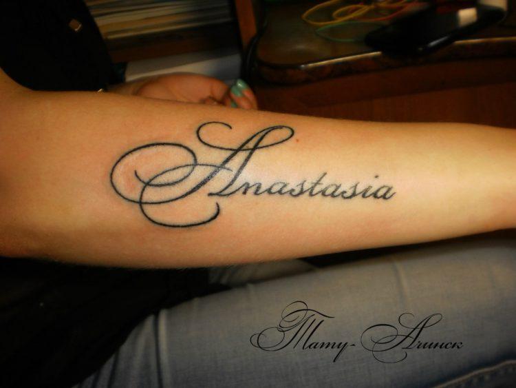 Имя Анастасия на руке