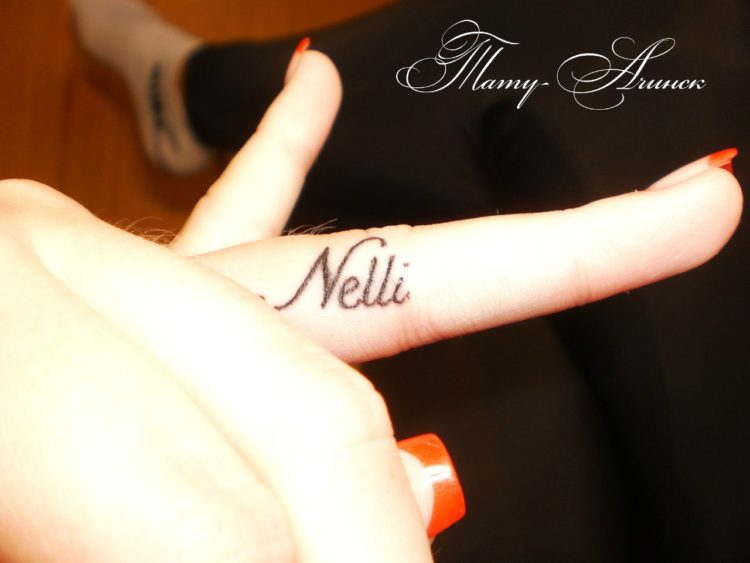 Имя Нелли на пальце