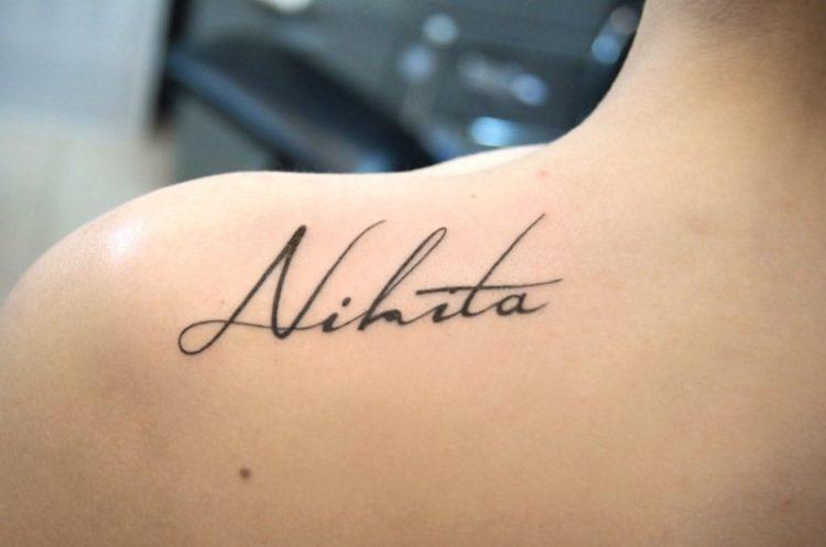 Имя Никита