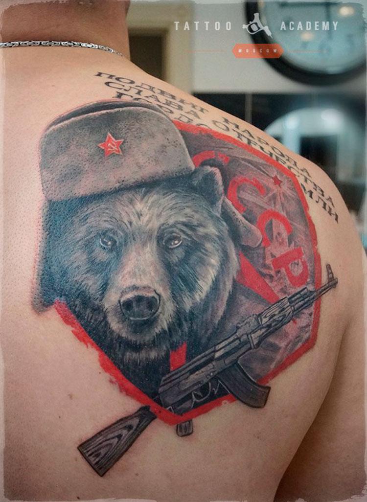 дисциплина: тату медведь в шапке комплектующие отличаются