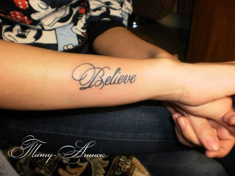 Надпись Believe на руке
