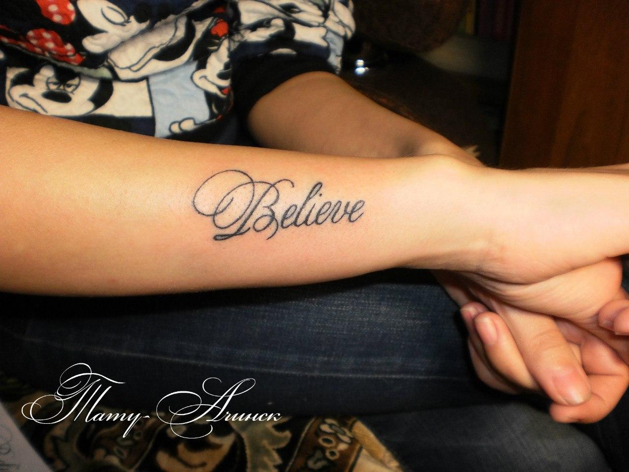 Татуировки на руки фото надписи с переводом
