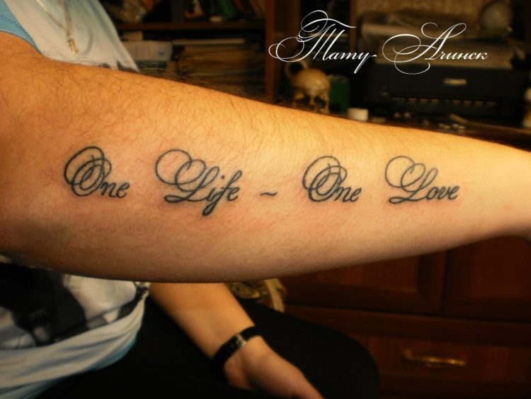Надпись One Life - One Love