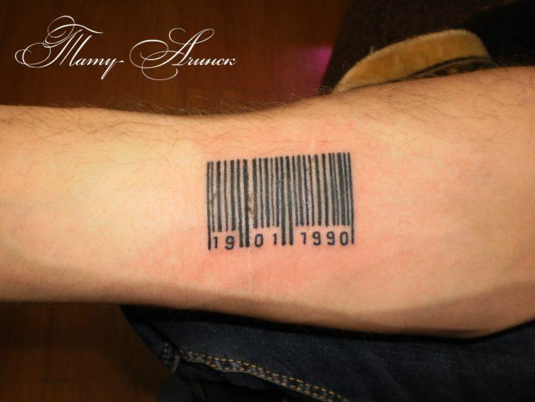 Штрих-код с датой рождения на руке