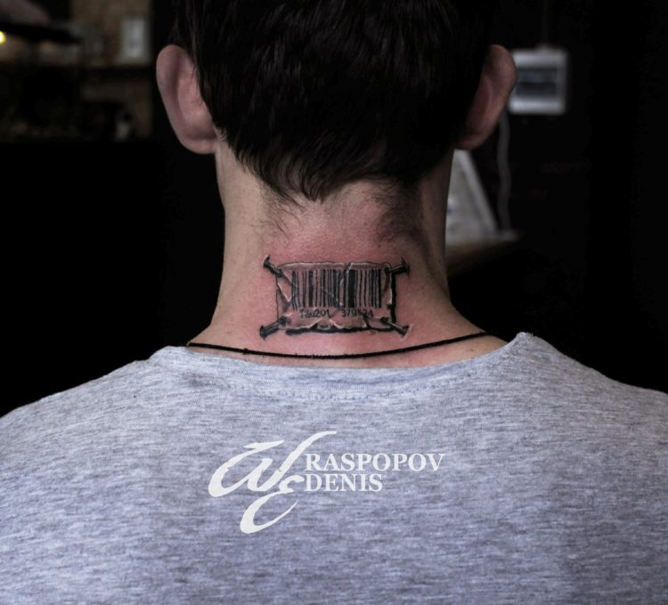 Штрих-код на задней части шеи